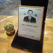 서울시청 위촉패 3호