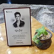 서울시 홍보대사 위촉패