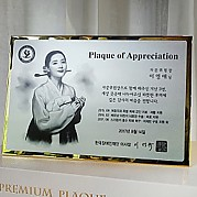 한국장애인재단 감사패 (올메탈골드+실버플레이트)