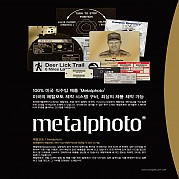 metalphoto